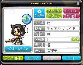 Maple120216_210215.jpg