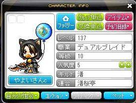 Maple120217_000132.jpg