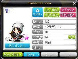 Maple120217_000143.jpg