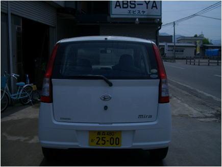 mira-ban02.jpg