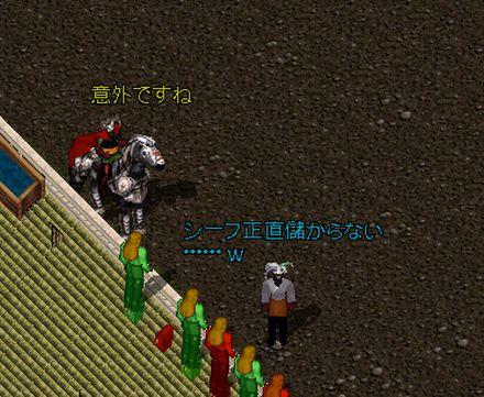 2010000443.jpg