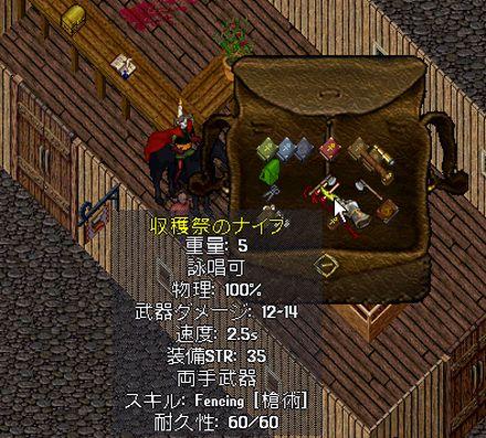 2010000445.jpg