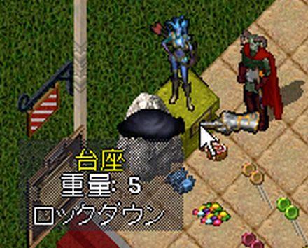 2010000494.jpg