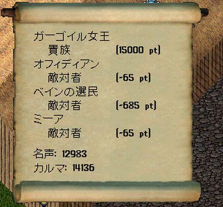 2010000751.jpg