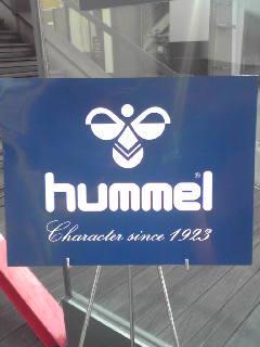 ヒュンメル展示会。