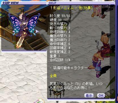 TWCI_2013_3_22_23_59_58.jpg