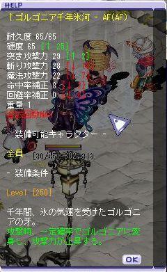 TWCI_2013_3_23_1_14_41.jpg