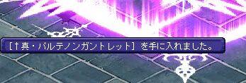 TWCI_2013_4_28_11_39_23.jpg