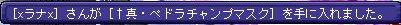 TWCI_2013_5_2_0_50_18.jpg