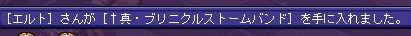 TWCI_2013_8_11_12_2_8.jpg