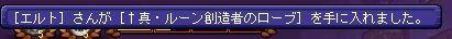 TWCI_2013_8_8_20_21_3.jpg