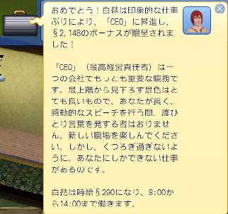 bdcam 2012-01-23 20-36-02-835