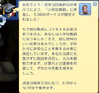 bdcam 2012-01-23 17-00-58-120