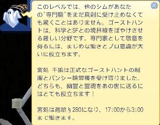 bdcam 2012-03-04 21-32-28-901
