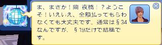 bdcam 2012-03-04 23-48-59-912