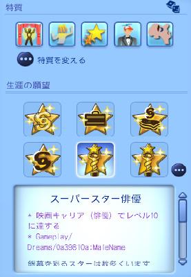 bdcam 2012-03-05 21-11-56-283