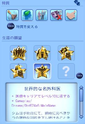 bdcam 2012-03-05 21-36-13-306