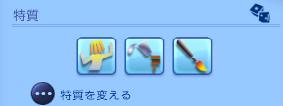 bdcam 2012-03-15 21-51-39-823