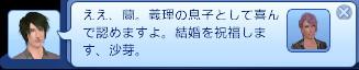 bdcam 2012-03-23 22-42-16-350