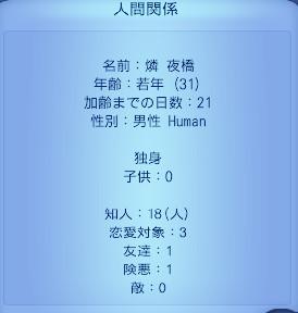 bdcam 2012-03-24 00-15-46-444
