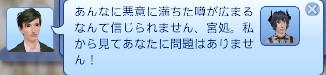 bdcam 2012-03-23 23-27-38-735