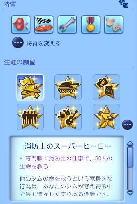 bdcam 2012-03-26 21-55-03-571