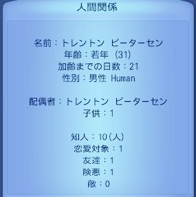 bdcam 2012-03-26 21-18-28-633
