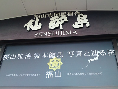 ryouma shashinten
