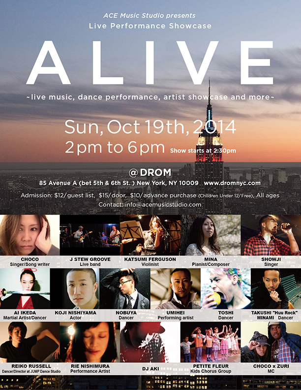 alive2014_mail.jpg