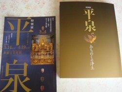 a-chanの手習い日記