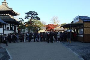 2010_1130_0826東福寺人人