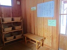 IMG_4678-yusaya.jpg