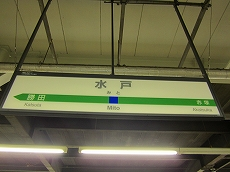 IMG_5376-nobori.jpg