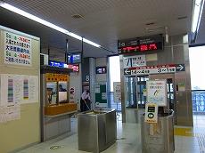 IMG_5379-nobori.jpg