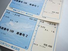 IMG_5504-san.jpg