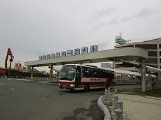 IMG_5547-nobori.jpg