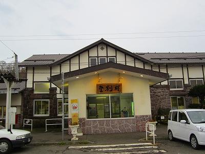 IMG_5568-nobori1.jpg