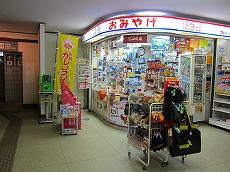 IMG_5576-hoku.jpg
