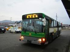 IMG_5581s-nobori.jpg
