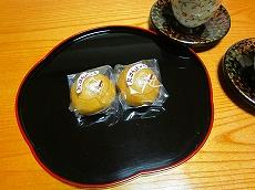 IMG_5603-yumo.jpg