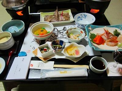 IMG_5612-yumo.jpg