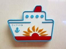 IMG_6439-san.jpg