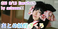 banner03.jpg