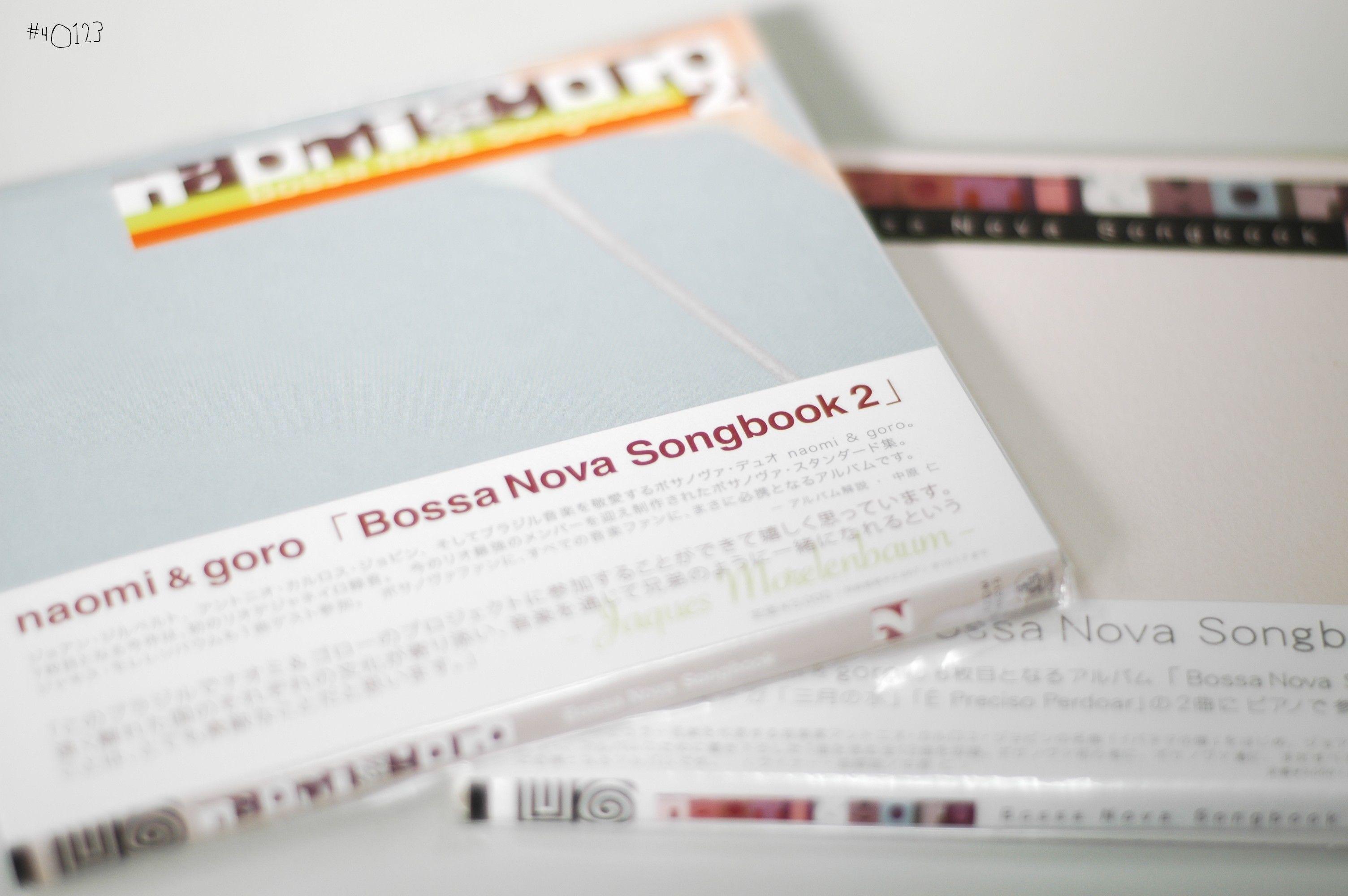 CD Bossa