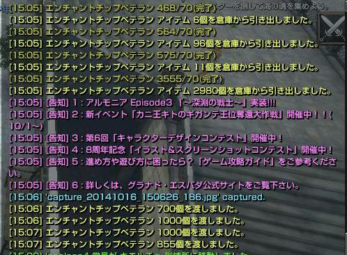 20141016151802939.jpg