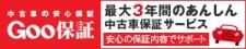 hosho_S.jpg