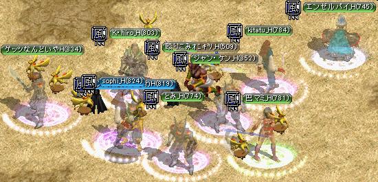 2013-01-27-vs桃色☆片思い_B-Gv参加