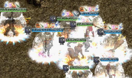 2013-01-29-vs光陰の旋律_I-Gv参加