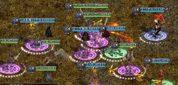 2013-02-10-vsUnity_D-Gv参加