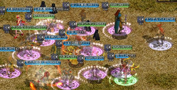 2013-02-24-vs†天空の時計塔†_J-Gv参加